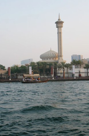 Al Bastakiya Mosque from Dubai Creek water taxi