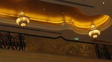 Balcony details Emirates Palace Hotel Abu Dhabi
