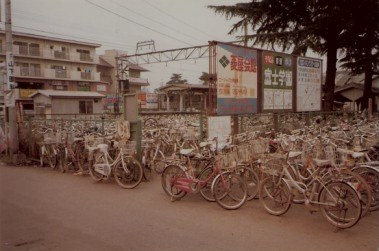 Bicycles by railway station – Tokyo