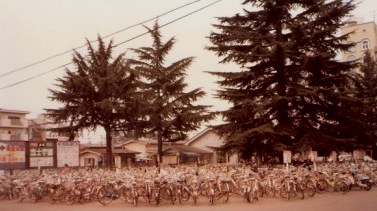 Bicycles parked beside station – Tokyo