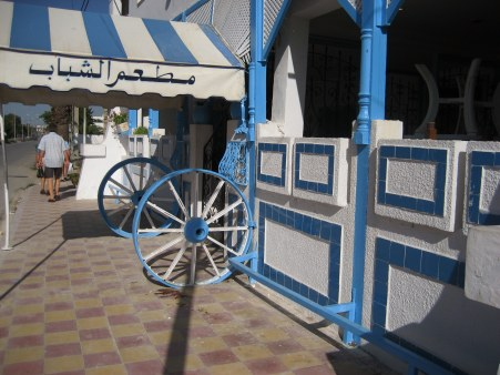 Brightly covered entrance Hammamet Tunisia