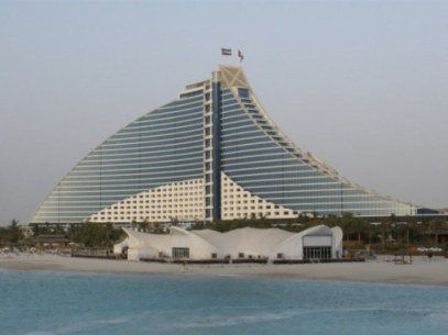 Al Jumeirah Beach Hotel with Iftar tent from Burj Al Arab Dubai