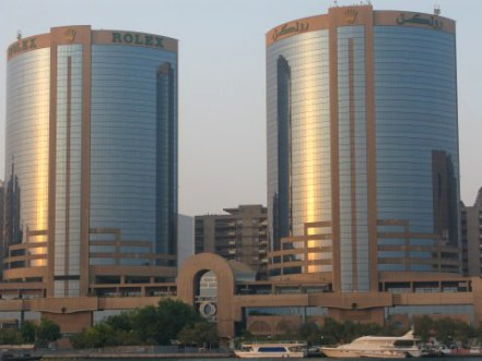 Deira Twin Towers on Dubai Creek
