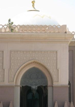 Dome of Emirates Palace Hotel Abu Dhabi