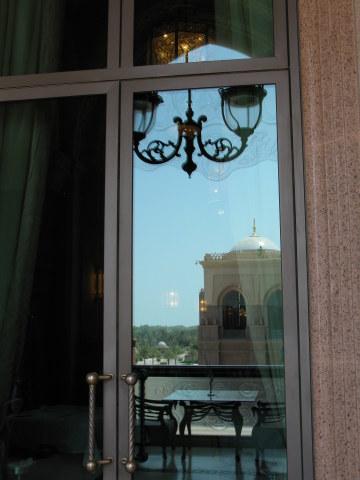 Dome reflections Emirates Palace Hotel Abu Dhabi