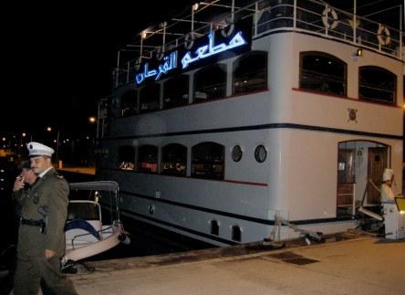 Floating restaurant Yasmine Marina Hammamet, Tunisia