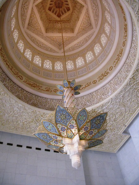 Grand mosque Abu Dhabi blue chandelier