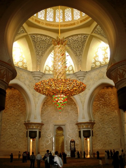 Grand mosque Abu Dhabi chandelier framed in dome