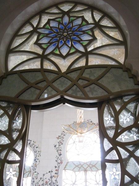 Grand mosque Abu Dhabi internal doorway
