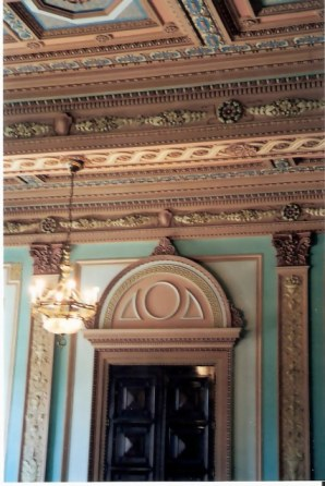 Havana Capitol Building patterned ceiling