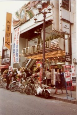 Neighbourhood Daimaru shop – Tokyo