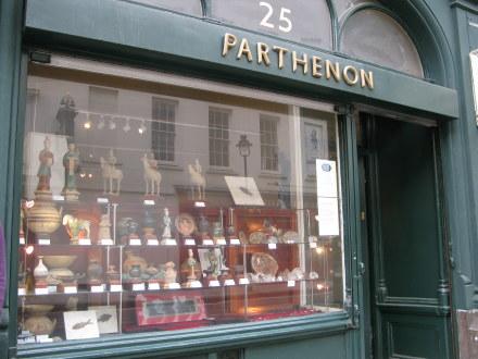 Parthenon Gallery in Bloomsbury London