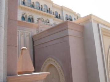 Polished marble exterior of Emirates Palace Hotel Abu Dhabi