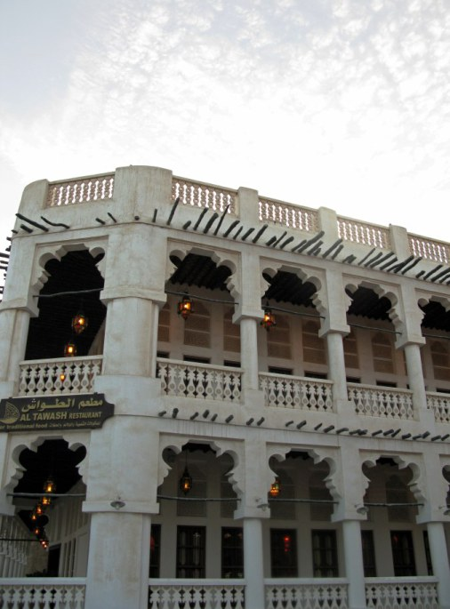 Qatar Doha Old Souk architecture