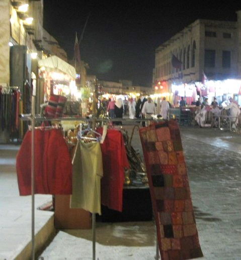 Qatar Doha Old Souk at night
