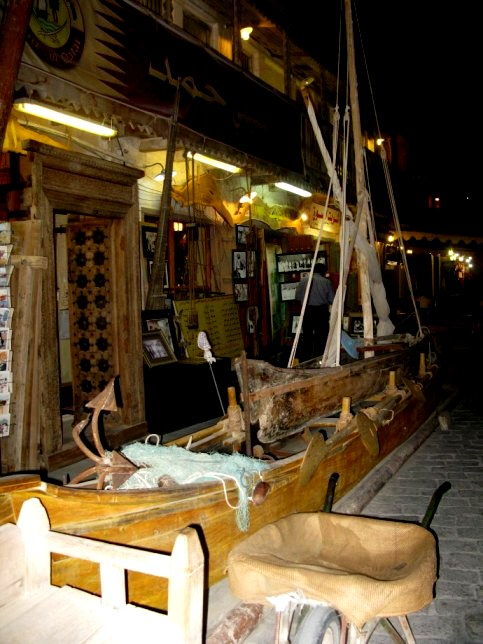 Qatar Doha Old Souk fishing boat