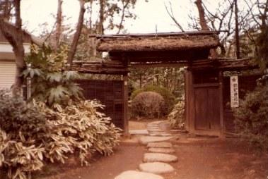 Garden entrance - Omiya Bonsai Village-Tokyo