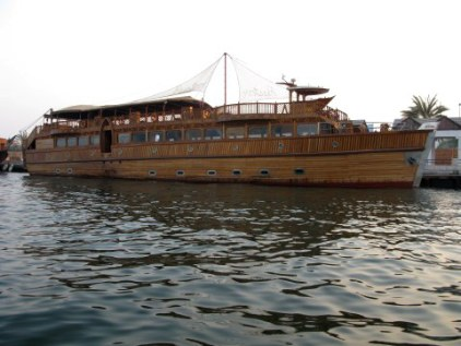Wooden boat on Dubai Creek