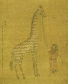 Yongle Giraffe