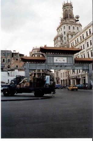 Chinatown entrance in Havana