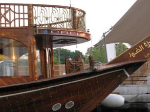 Details of wooden dhow Greek Prince on Dubai Creek